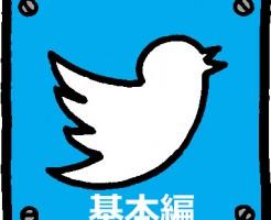 twittereye1