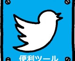 twittereye3